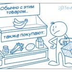 eSputnik caricatures