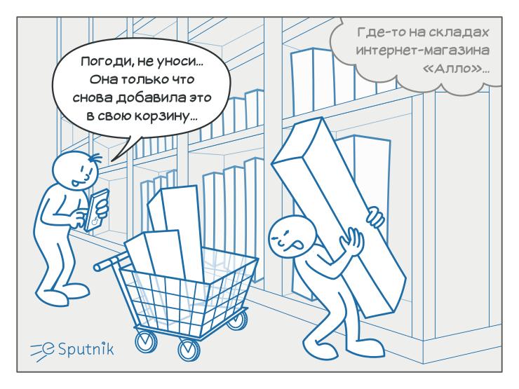 esputnik caricature - store story