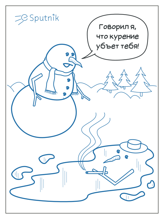 esputnik caricature - winter smoking