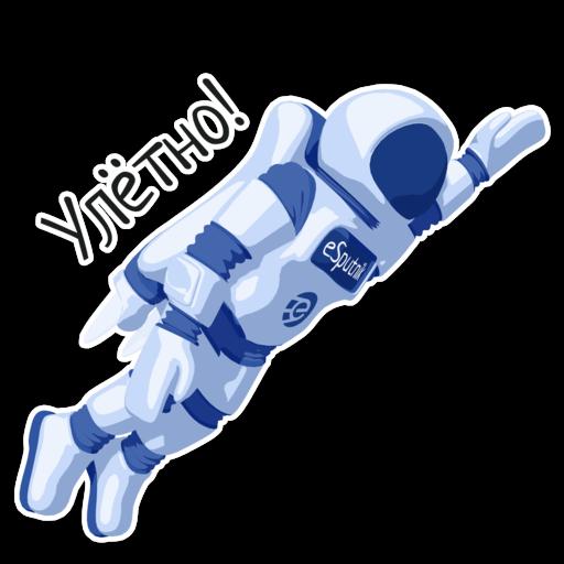 sticker-astronaut-02-flying