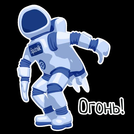 sticker-astronaut-04-fire
