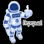 sticker-astronaut-05-break