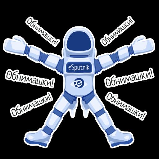 sticker-astronaut-06-hug