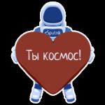sticker-astronaut-08-space-love