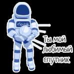 sticker-astronaut-09-my-satellite