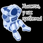 sticker-astronaut-10-houston-problems