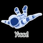 sticker-astronaut-13-free-fall-uiiii
