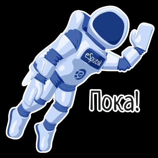 sticker-astronaut-14-bye